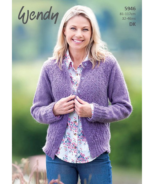 5946 cardigan pattern front