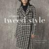 Classic Tweed Style